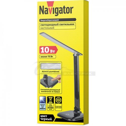 Светильник настольный NDF-D015 черный LED 10w 6000K на основании, рег. яркости Navigator