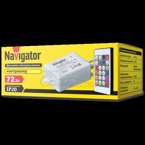 """Контроллер для светодиодной ленты RGB """"бегущая волна"""" 12v IP20 Navigator"""