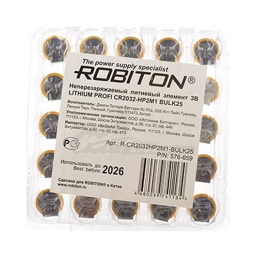 CR 2032 ROBITON Profi HP2M1 с выводами под пайку
