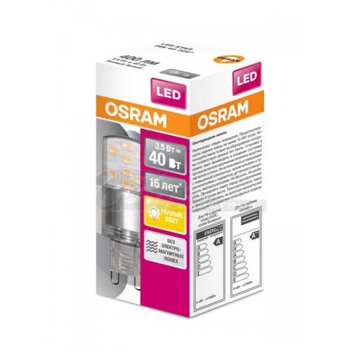 Лампа светод.OSRAM LED STAR PIN40 G9 3.5W 2700K 400Lm 220V