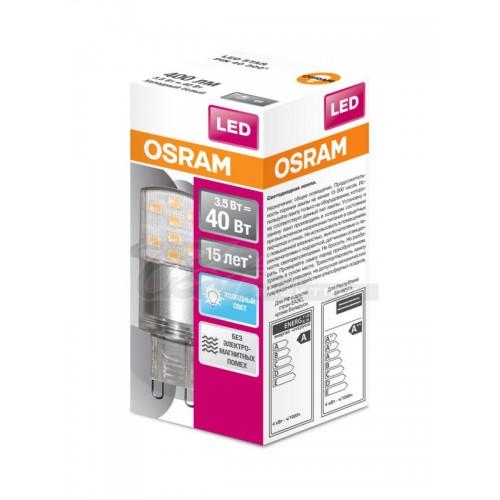 Лампа светод.OSRAM LED STAR PIN40 G9 3.5W 4000K 400Lm 220V