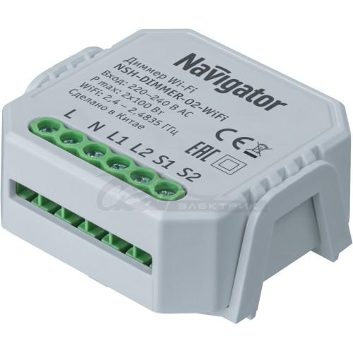 Диммер умный 2-канальный NSH-DIM-01 Wi-Fi 2х100 Вт Navigator SmartHome