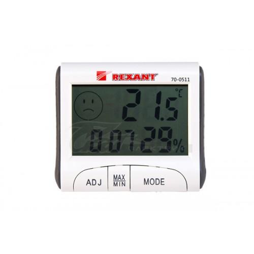 Термогигрометр цифровой комнатный часы+будильник REXANT